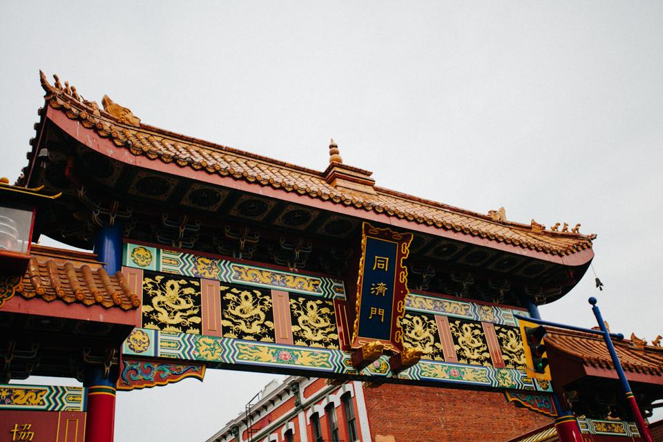 victoria chinatown entrance